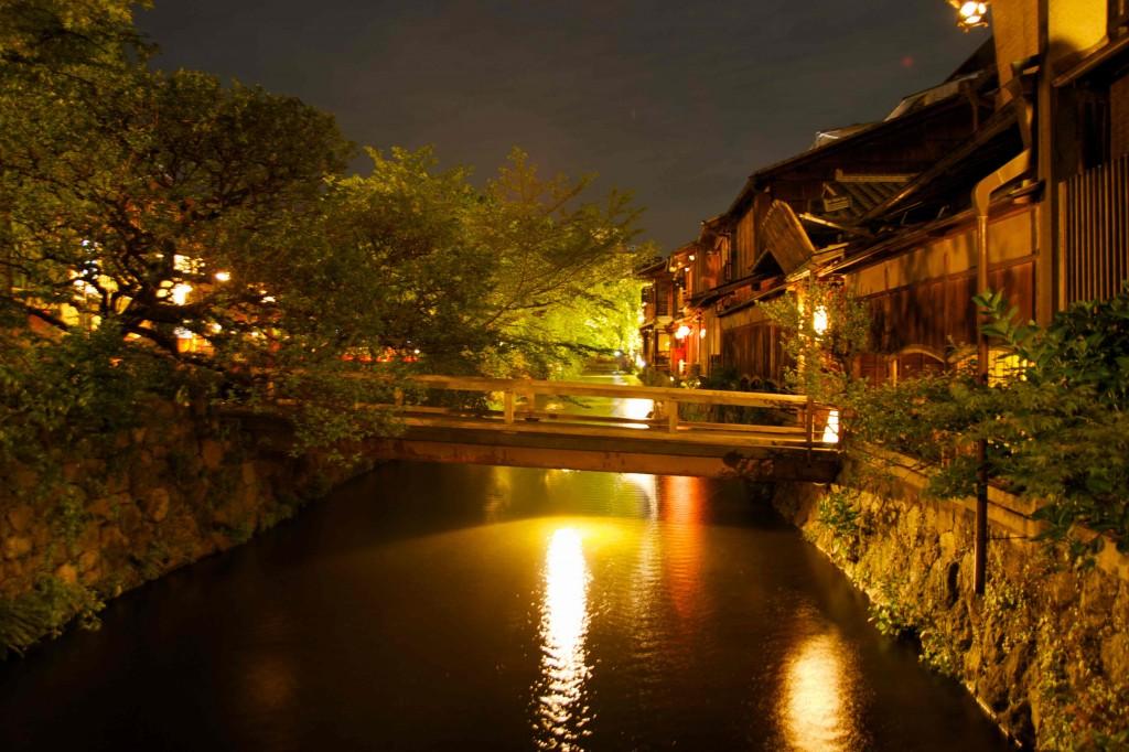 Scorcio del quartiere di Gion a Kyoto